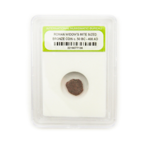 Roman Widow's Mite Sized Bronze Coin c. 50 BC – 400 AD